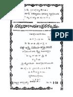 Satya Narayana Vratakalpamu - Chella - 1967