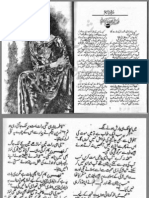 Ab Mere Ho Ke Raho by Durr e Suman Saleem Urdu Novels Center (Urdunovels12.Blogspot.com)