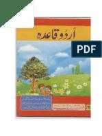 Urdu Ka Qaida