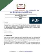 m Araceli Canete 1(1)