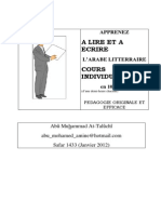 Apprendre a lire l'arabe - lecon 1