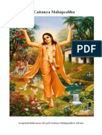 Sri Chaitanya Mahaprabhu Predictions