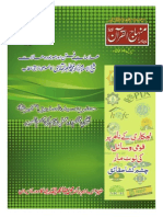 Monthly Minhaj ul Quran - April 2014