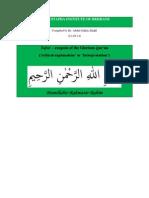 Tafsir - The Virtues of Ayatal Kursi