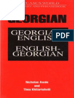 Georgian-English & English-Georgian Dictionary and Phrasebook
