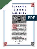 Raspece-jezika-Srpskoga