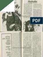 Woh Pagli Dil Ki Malika by Humaira Rubab Chanda Urdu Novels Center (Urdunovels12.Blogspot.com)