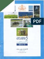 budget-2014-15-M