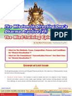 Lake of Lotus (49)-The Application of Wisdom-The Wisdom in Directing One's Dharma Practice (49)-The Mind-Training Episode (12)-By Vajra Master Pema Lhadren-Dudjom Buddhist Association