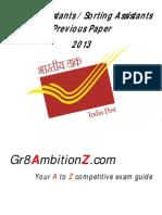 Postal-Assistants-Previous-Paper-2013-