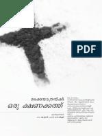 Jeevadeepthi Mar 2014 - A Malayalam Catholic Magazine