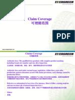 Evergreen Tbr Tire Claim Anaylsis 130125
