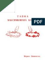 Виновска М. - Тайна Максимилиана Кольбе
