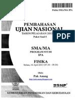 Pembahasan Soal UN Fisika SMA 2013 Paket 5