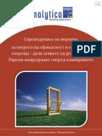 paper_1mk