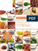 DELIMANO Cookbook MoiRecepti