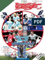 Sportsview_3-13