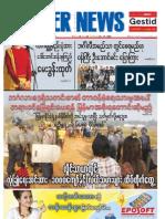 The Flower News Journal Vol 10 No 13