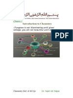 Definitionos and MCQs of Ninth Class Chemistry (Introduction to Chemistry)