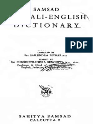 Samsad Bengali to English Dictionary Text