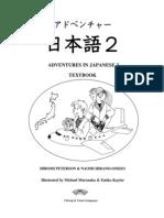 Adventures In Japanese 2