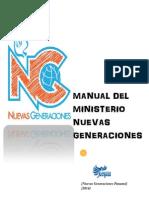 Manual de Nuevas Generaciones - Enero 2014