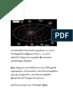 Astrology 1 (1)