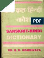 Sanskrit Hindi Dictionary - Dr B  K  Upadhyaya pdf