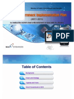 Smart Government Impementation Plan-Signed