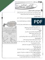 suivi-temporel.pdf