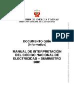 125130990 Manual CNE Suministro PERU Comentada