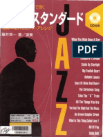 Fujii Eiichi - [Book] Jazz Standards