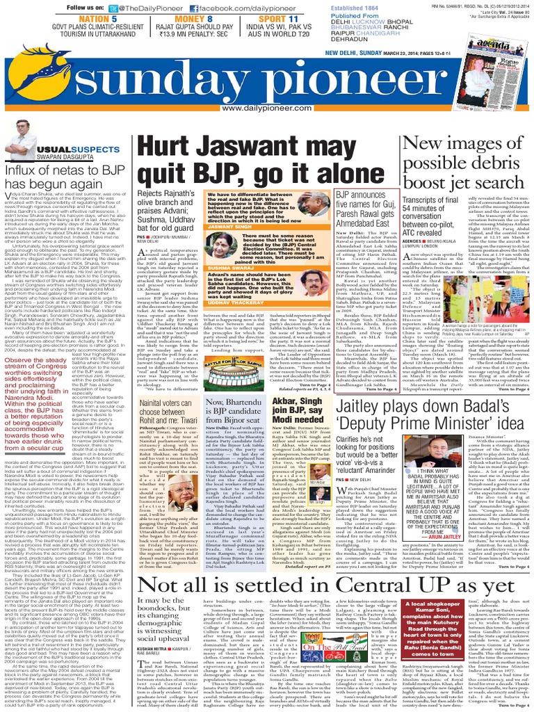 Epaper Delhi English Edition 23-03-2014 | Bharatiya Janata Party | Politics  Of India