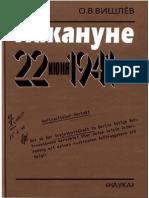 Вишлёв О.В. - Накануне 22 июня 1941