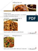Chinese Food Pocket Dictionary
