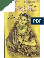 Main Aaoun Gi Hawaa Ban k Urdu Novels Center (Urdunovels12.Blogspot.com)
