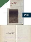 Meray Khwab Reza Reza Poetry Book by Ahmed Faraz
