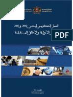 Action Gouvernementale 2012-2013