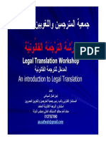 An Introduction to Legal Translation