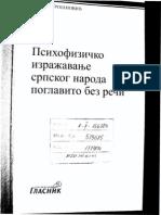 SimaTrojanovic - Psihofizicko izrazavanje srpskog naroda poglavito bez reci