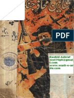 Shaheen Mahaz E Jang Per-Agha Ashraf-Feroz Sons-1968