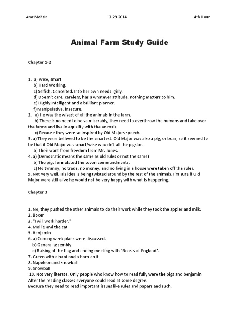 animal farm comprehension questions essay