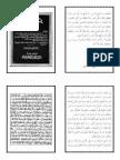 Surat Yasin Fadhilah Dan Ratib Haddad