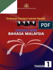 02-bukupanduangurubahasamalaysiatahun1-120317051651-phpapp01