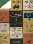 NAQOOSH-Tanz o Mizah Number-1959-A Selection