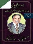 Asrar e Khudi by Dr. Allama Iqbal