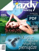 GW 49-2012
