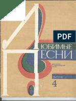 Russia romance 4