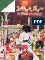 Hazrat Laal Shahbaz Qalandar
