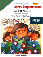 Lets Learn Japanese Basic 1 Volume 1
